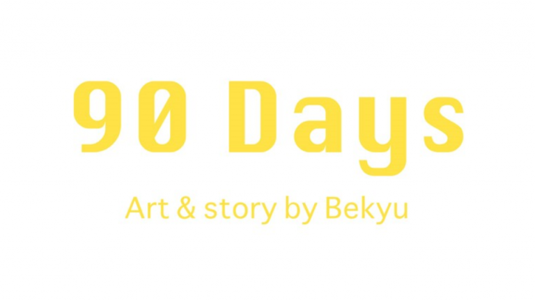 Line Webtoon – Ngomongin Amal Kehidupan di 90 Days