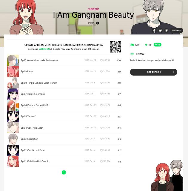 Line Webtoon - I Am Gangnam Beauty - 4